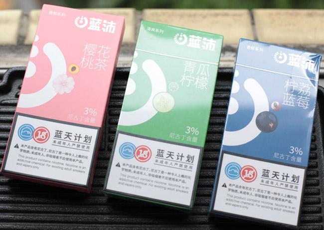 蓝沛YK6烟弹展示