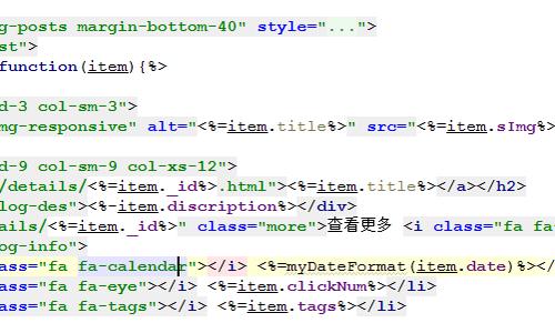 关于ejs模板引擎数据格式化的问题