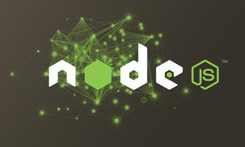 Node.js API实例——Node.js 控制台