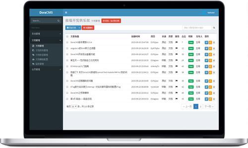 DoraCMS版本更新 V1.0.6