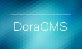 DoraCMS v1.0.9 —可以切换风格的版本